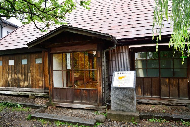 啄木新婚の家
