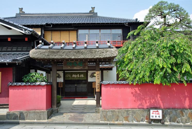 舞妓茶屋雛蔵画廊相馬楼