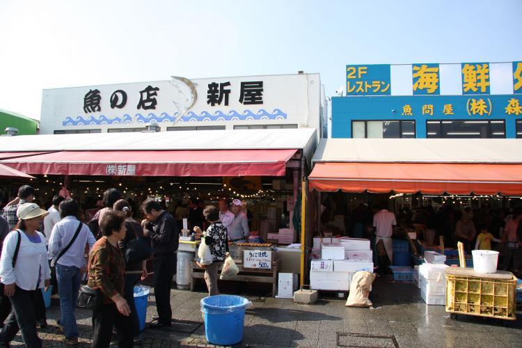 那珂湊おさかな市場
