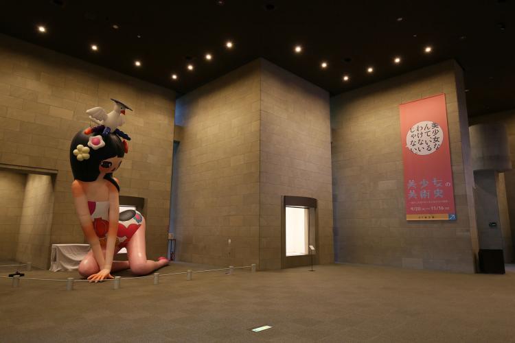 静岡県立美術館