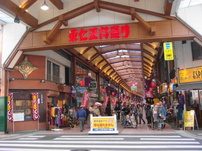 大須(大須商店街)