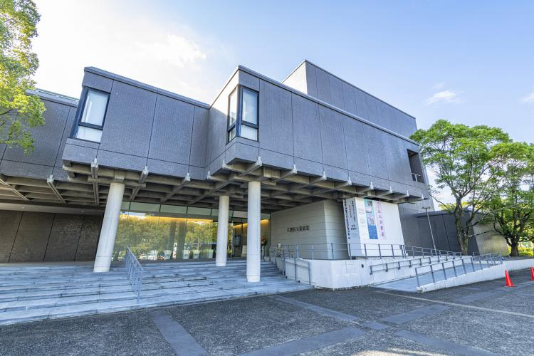 佐賀県立博物館・佐賀県立美術館